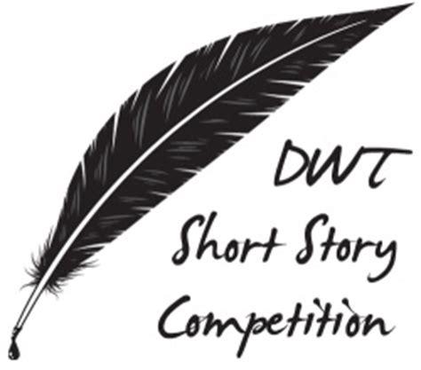 Challenge contest essay high reason